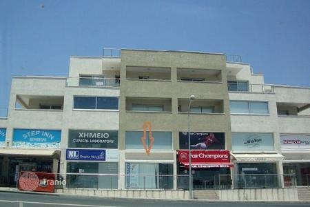 Commercial property for sale in Limassol. Business centre – Agios Athanasios, Limassol, Cyprus