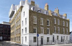 Property (redevelopment) for sale overseas. Investment project in London, United Kingdom
