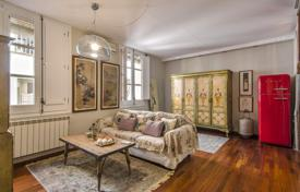 1 bedroom apartments for sale in Barcelona. Cozy renovated apartment in a residence with a lift in a prestigious area, Barcelona, Spain