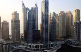 Property for sale in Western Asia. Panoramic seaview apartment in a premier residential estate, Dubai, UAE