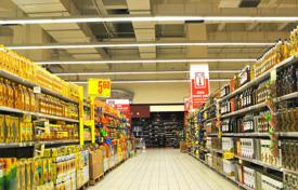 Property for sale in Upper Austria. Supermarket, Upper Austria, Austria