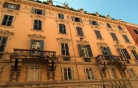 2 bedroom apartments for sale in Rome. Apartment – Rome, Lazio, Italy