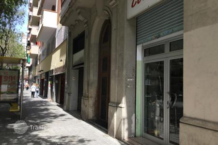 Commercial property for sale in Barcelona. Shop - Barcelona, Catalonia, Spain