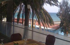 Property for sale in Liguria. Restaurant in San Remo