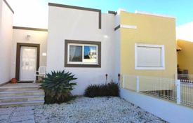 4 Bedroom Modern Linked Villa in Algoz for 368,000 $