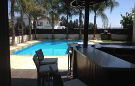 4 bedroom houses for sale in Nicosia. 4 Bed House with S/pool in Strovolos