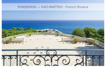 Property for sale in Roquebrune - Cap Martin. Luxury apartments in a historic building in the Cap-Martin, France