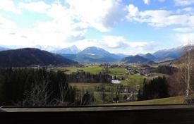 Apartments for sale in Upper Austria. One-bedroom holiday apartment in Alps for rent, Windischgarsten