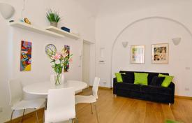 Property for sale in Italy. The favorable investment proposal! One bedroom apartment in the Prati district, in Rome