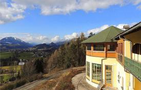 Apartments for sale in Upper Austria. One-bedroom holiday apartment in Alps for rent in a hotel complex with swimming pool and wellness area, Windischgarsten