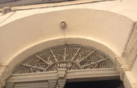 2 bedroom houses for sale in Nicosia (city). Traditional House within the city walls