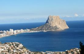 Cheap development land for sale in Calpe. Plot of 660 m² with panoramic views over the sea in Calpe