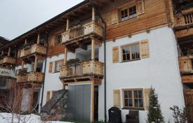 Apartments for sale in Salzburg. Apartment in residential complex on the ski slope in Kitzbühel Alps