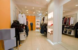 Property for sale in Bologna. Shop in Bologna with a 5,5% yield