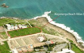 Residential for sale in Paralimni. Villa – Paralimni, Famagusta, Cyprus
