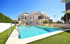 Apartments for sale in Ciudad Quesada. Two-bedroom apartment in a complex with a pool in Ciudad Quesada, Torrevieja, Spain