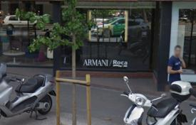 Property for sale in Barcelona. Commercial store in Sarria-Sant Gervasi, Barcelona, Spain