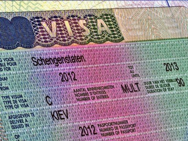 The Schengen Visa Information And Fees Tranio Com